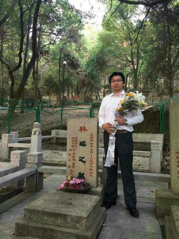 linzhao1