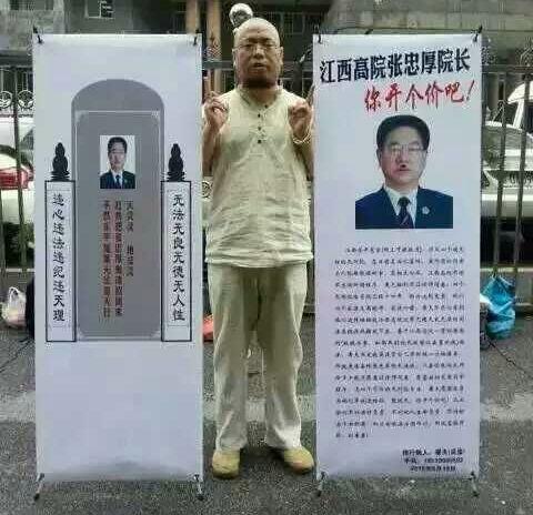 福建公民运动观察:野渡:屠夫与民间底层抗争