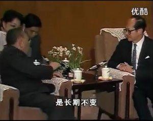"""闵良臣: """"五十年不变""""言犹在耳"""