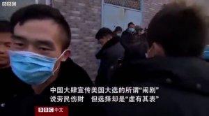 唐宋民:中国的事都很奇怪