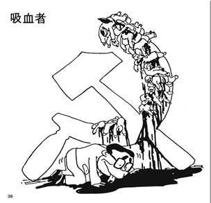 彭小明:李鹏家族的祖孙三代