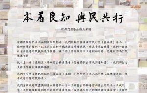 王朝:香港好不好,要由香港人说了算