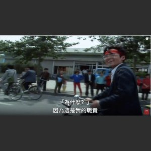 罗祖田:香港事态终是因果报应