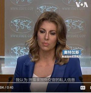 """曾伯炎:""""流氓政权"""",终被美国骂出口了"""
