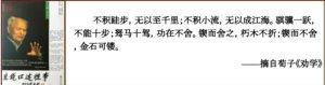 """""""李南央状告海关案""""跟进报道(六十二)"""
