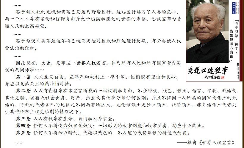"""""""李南央状告海关案""""跟进报道(六十三)"""