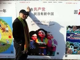 """光已然:没有""""新中国"""",只是""""改朝换代"""""""
