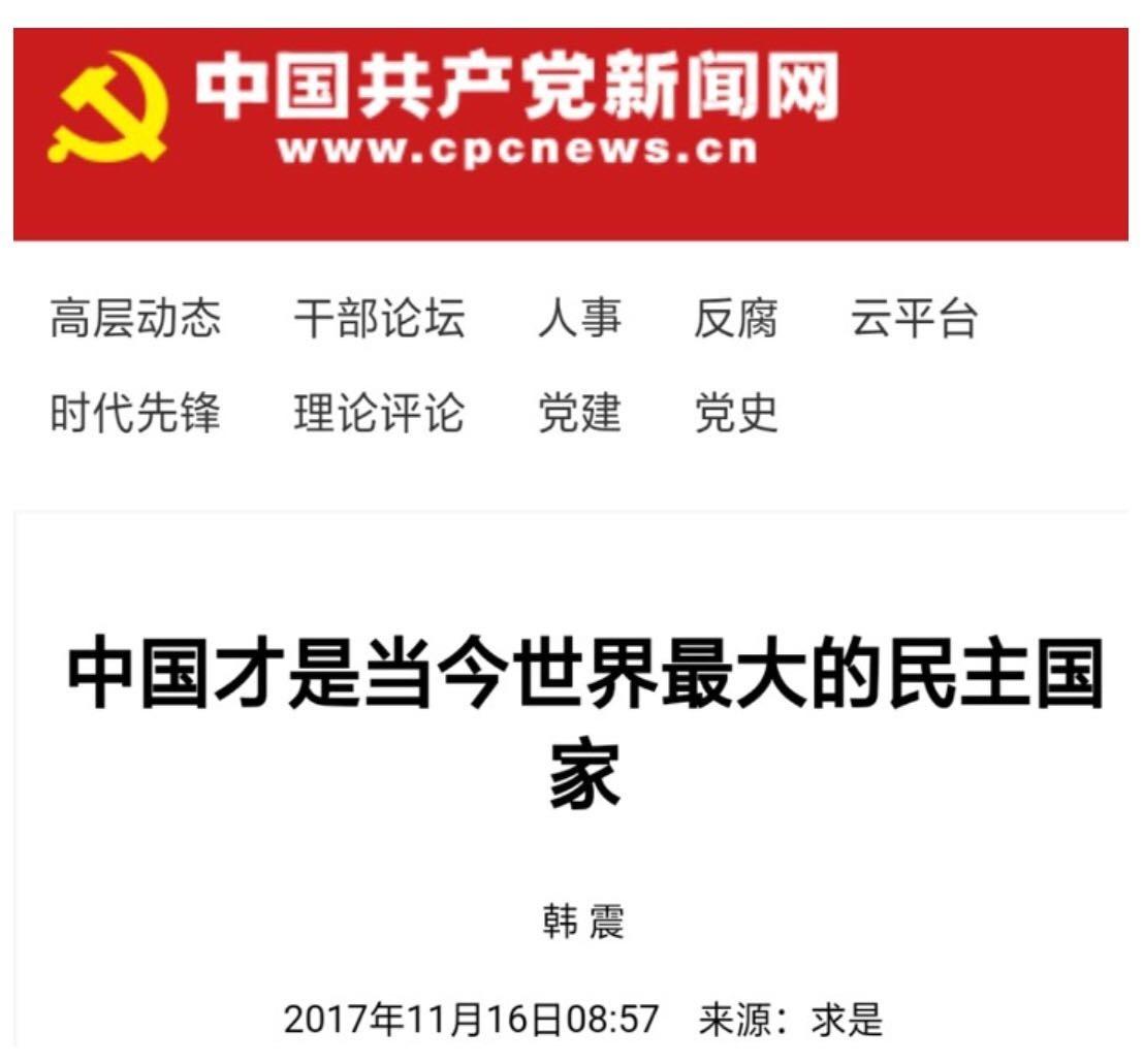 闵良臣: 中国:言论何等自由,网络何等开放(短章二则)