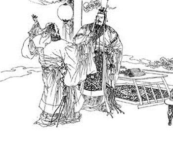 沈九乡: 武侯之喜与庄王之忧