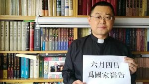 施英:一周新闻聚焦:中国牧师王怡获刑9年 学者指北京意图警告其他教会