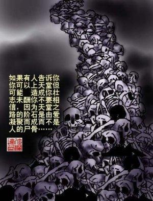 """黄亮: """"领导说好""""的背后,那些无辜的枉死者呢?"""