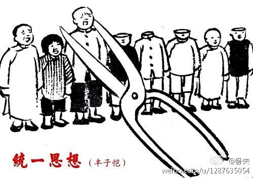 """钟声:妄议中央——从""""老大哥""""到""""无一是男儿""""看帝国终结(二)"""
