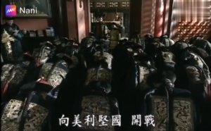 """王维洛:《辛丑条约》最重要的内容是道歉,是诛杀""""爱国""""王公大臣等,然后才是赔偿"""