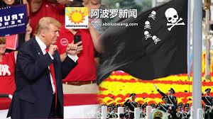 罗祖田:中国共产党还是一个政党吗?