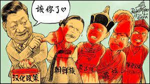 """桑杰嘉:中国强制推行""""中华民族共同体意识""""严厉打击图伯特人"""