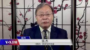 【中共百年联合征文4】张杰:中国极权主义研究