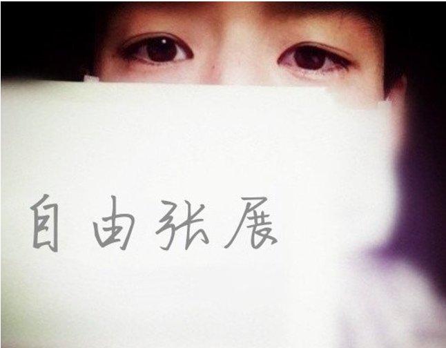 王剑虹:持续关注张展狱中境遇,战胜恐惧为公义发声——写在张展被捕一周年之际