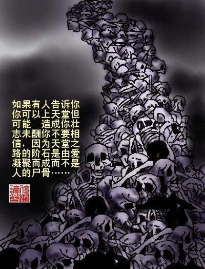 【中共百年联合征文6】周傥:百年歧途——中国共产党孽生100年祭