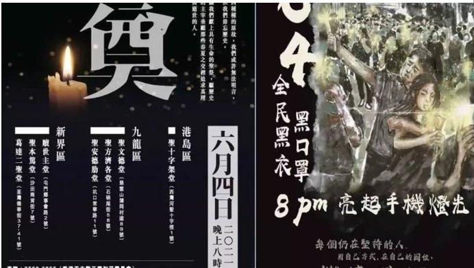 """施英:一周新闻聚焦:""""天安门母亲""""祭文,香港和世界各地纪念""""六四""""32周年"""