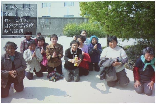 【中共百年联合征文5】王维洛:中国共产党和中国农村饮水安全问题