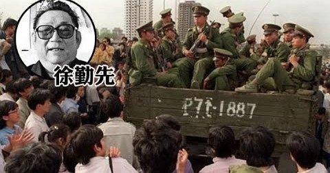朱民泽:探讨赵紫阳和徐勤先的历史责任--对天安门事件的反思(二)