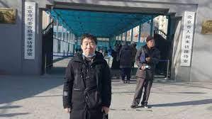 六月初这几天被旅游的良心犯徐永海有话说