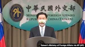 台湾设立驻立陶宛代表处,学者:美方暗助