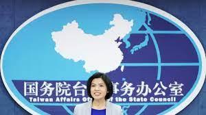 台湾总统慰问河南灾情,北京国台办感谢台湾各界