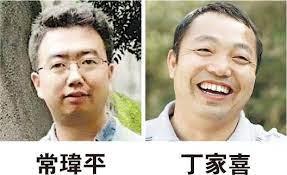 """施英:一周新闻聚焦:中国抓捕维权律师的""""709镇压""""六周年,丁家喜常玮平获""""中国人权律师奖"""""""