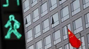 中国证监机构寻求与美进一步合作