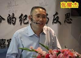 张耀杰:我在文化中——与张千帆谈儒文化