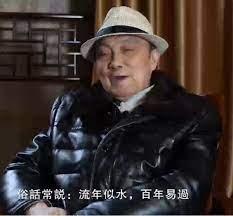 蔡楚:独立中文笔会严家伟老先生病危