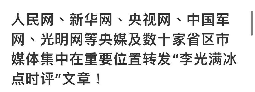 张杰:中国是政治变革还是重演文革?
