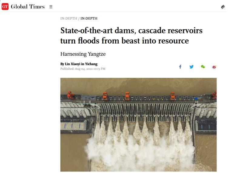 王维洛:河南多座水库溃坝导致严重水灾——三峡大坝、葛洲坝大坝已完成大坝孔穴和裂缝的修复工作