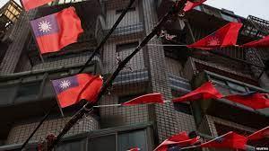 """台湾最新民调显示:近9成民众反对""""一国两制"""""""