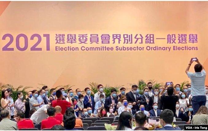 """施英:一周新闻聚焦:香港首次举行""""中国式选举"""""""