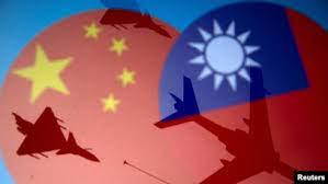 美国务院谴责北京连续军事胁迫台湾损害台海及区域和平稳定