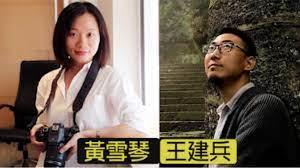 人权公益人士广州遭抓捕