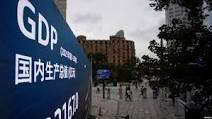 华尔街日报:中国经济增长3大支柱或摇摇欲坠