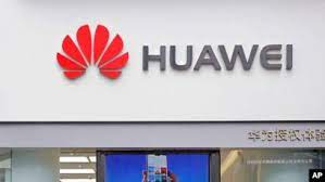 路透社:最新公布文件显示华为和中芯国际的供应商得到价值逾千亿美元的美国出口许可证
