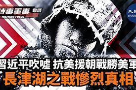 秫稔:长津湖的冰雕(诗歌)